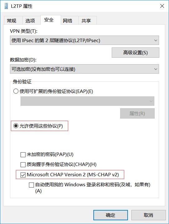 l2tpWindows.png